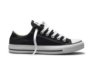 Svendegaver » l%C3%A6kre sneakers